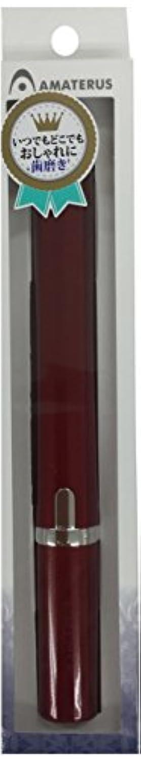 ペパーミント小競り合い女の子アマテラス 携帯型音波振動歯ブラシ Primo(プリモ)K13 ワインレッド 1本
