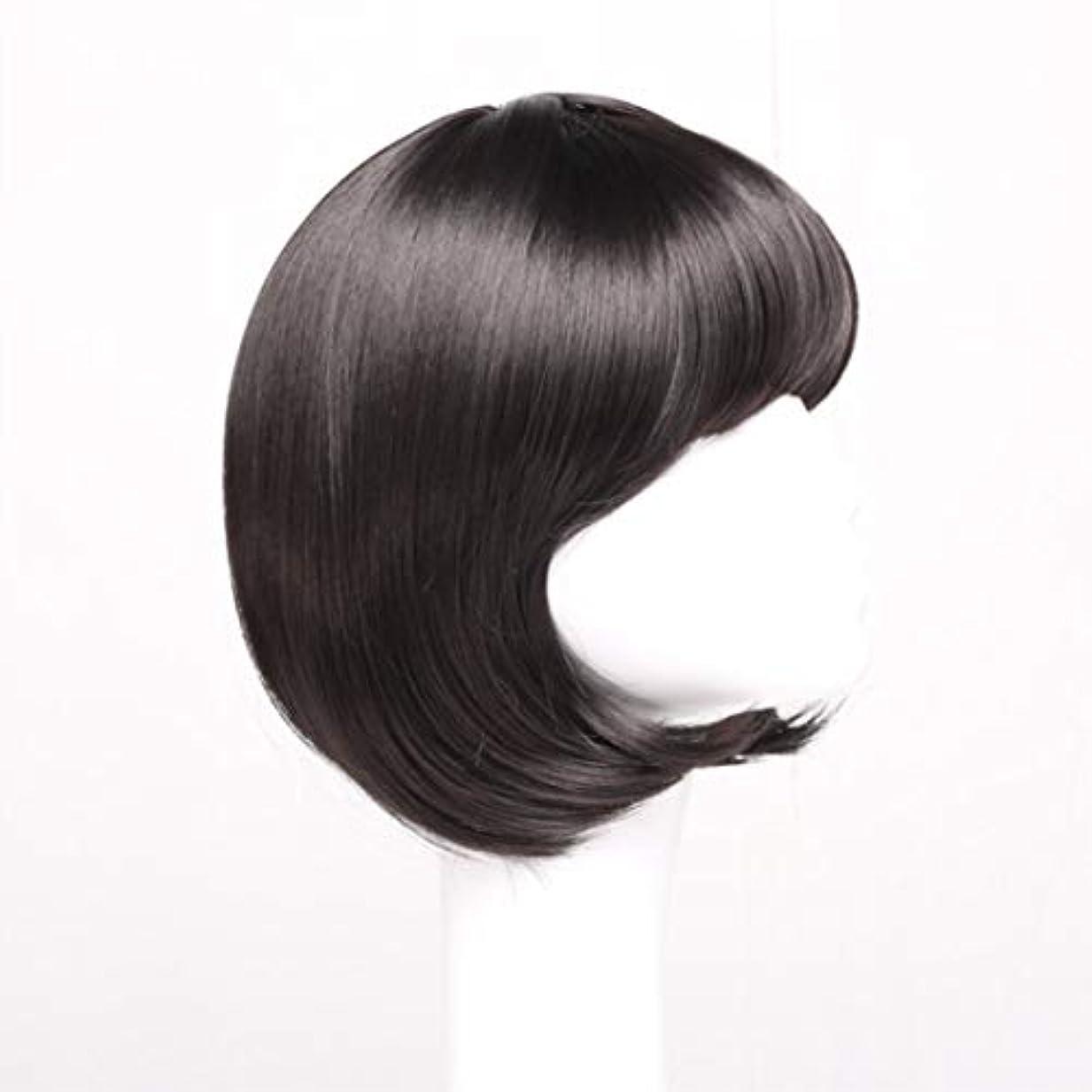 遺伝的特徴ジョージスティーブンソンKoloeplf ボブかつらふわふわショートストレート人工毛フルウィッグ自然に見える耐熱性女性用 (Color : Black)