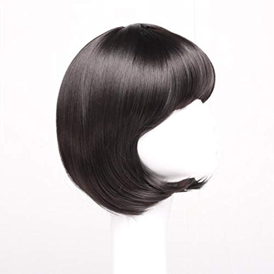 クラブいたずら走るKoloeplf ボブかつらふわふわショートストレート人工毛フルウィッグ自然に見える耐熱性女性用 (Color : Black)