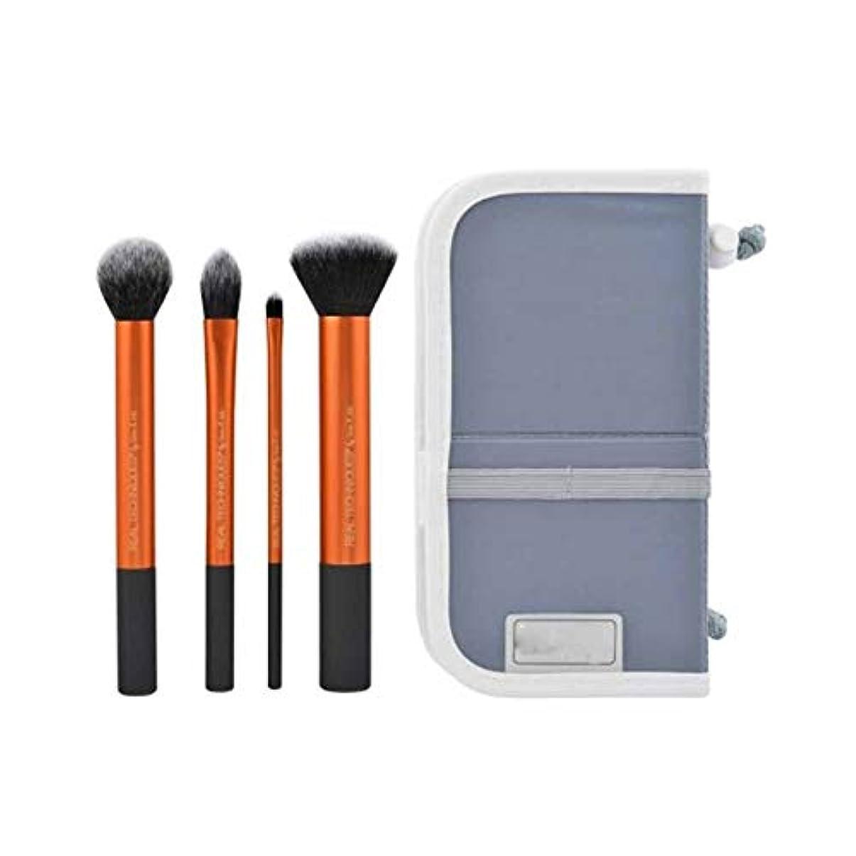 アクセシブルモザイク寝室を掃除するXIAOCHAOSD メイクブラシ、メイクメイクブラシセット、輪郭ブラシリップブラシ、散布ブラシ、チークブラシ、4点セット、簡単に運ぶために (Color : Orange)