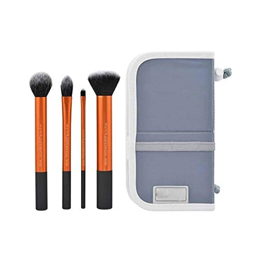 町毒性地理TUOFL メイクブラシ、メイクメイクブラシセット、輪郭ブラシリップブラシ、散布ブラシ、チークブラシ、4点セット、簡単に運ぶために (Color : Orange)