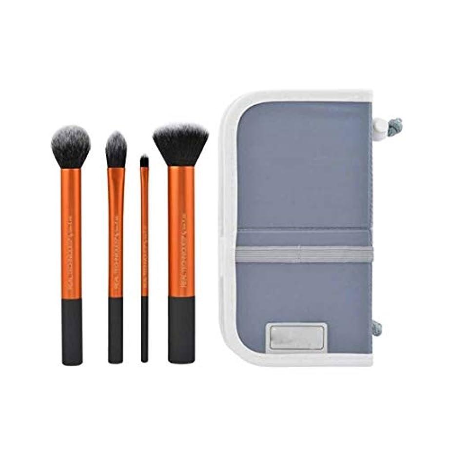 おいしい先例冷淡なTUOFL メイクブラシ、メイクメイクブラシセット、輪郭ブラシリップブラシ、散布ブラシ、チークブラシ、4点セット、簡単に運ぶために (Color : Orange)