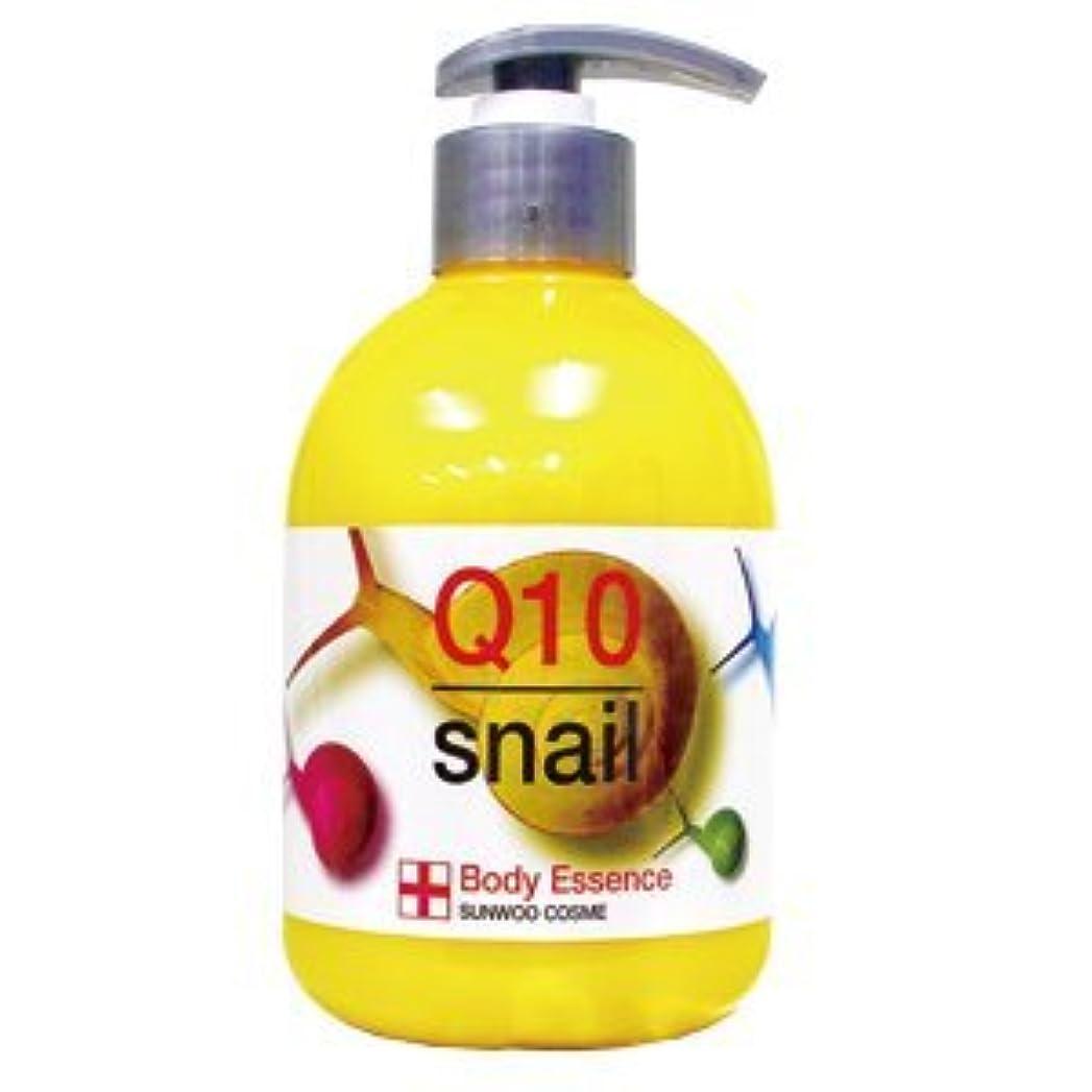 労苦顕微鏡喉が渇いたエスカルゴ&コエンザイムQ10 ボディーエッセンス SNAIL Q10 BODY ESSENCE