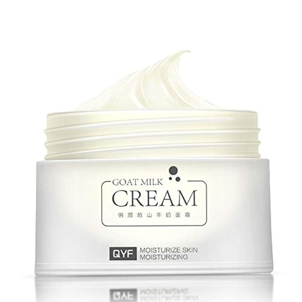 Cutelove シープオイル保湿クリーム 保湿クリーム エッセンシャルクリーム 洗颜ケアエッセンス スキンケア製品 美容