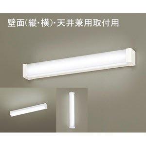 パナソニック LED多目的灯 HH-LC134N