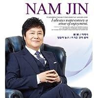 Nam Jin
