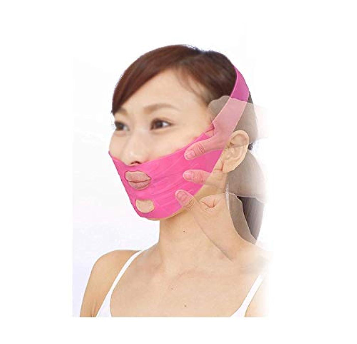 イソギンチャク潤滑する皮肉フェイシャルマスク、フェイスリフティングアーティファクトフェイスマスク垂れ顔SサイズVフェイス包帯通気性スリーピングフェイスダブルチンチンセットスリープ弾性スリミングベルト