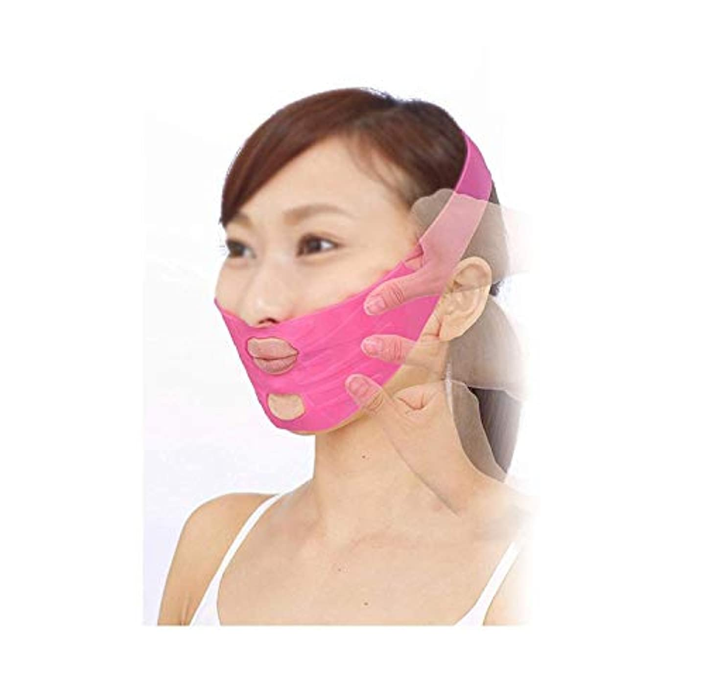 力強い一貫したコントラストフェイシャルマスク、フェイスリフティングアーティファクトフェイスマスク垂れ顔SサイズVフェイス包帯通気性スリーピングフェイスダブルチンチンセットスリープ弾性スリミングベルト