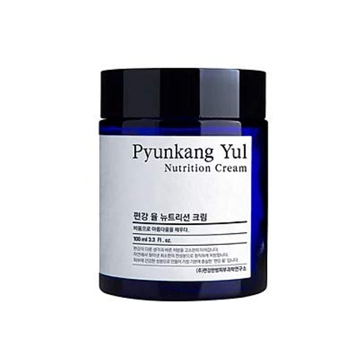 内なる崇拝するアクロバット[扁康率(PYUNKANG YUL)] Nutrition Cream/栄養クリーム 100ml [並行輸入品]
