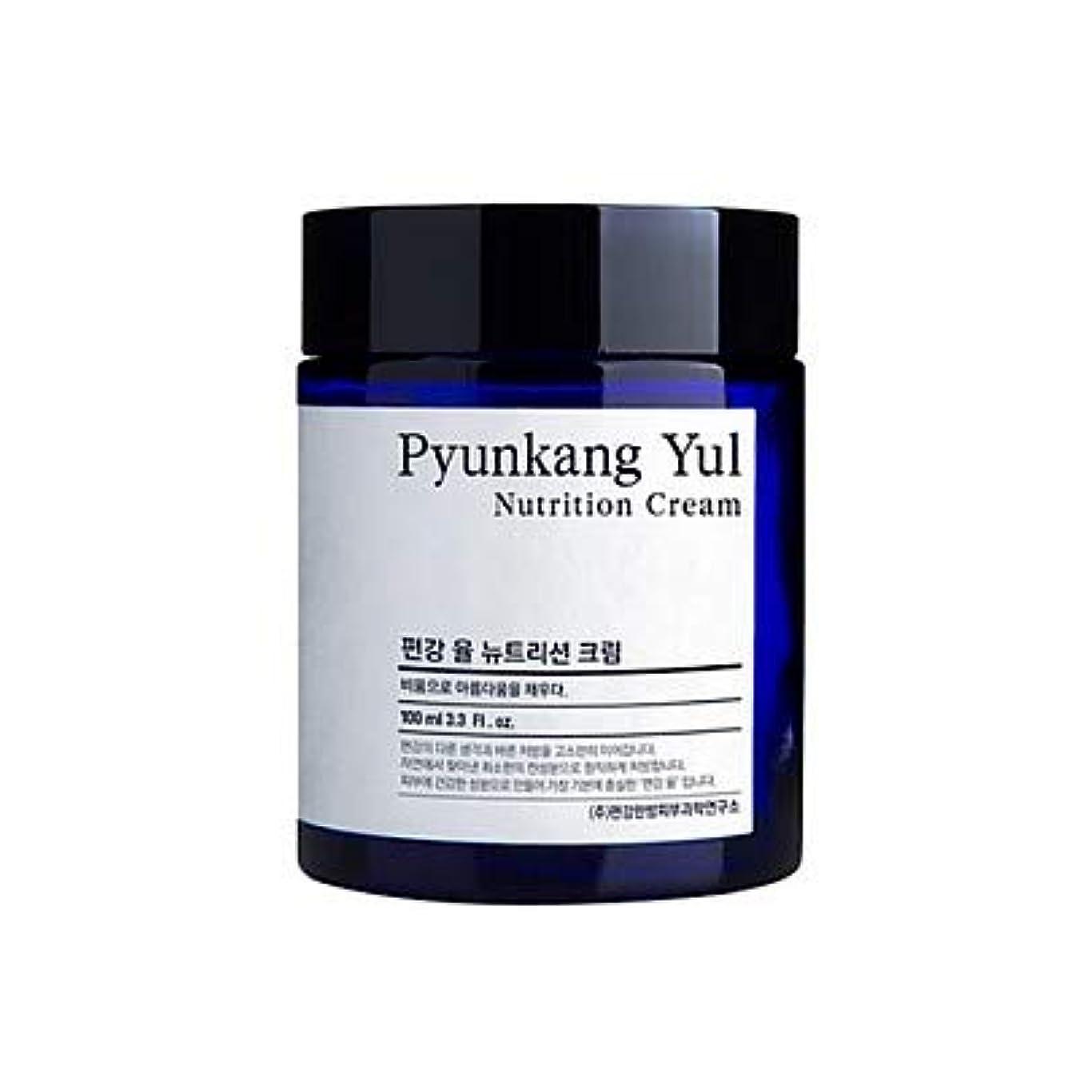 クラック半ば気晴らし[扁康率(PYUNKANG YUL)] Nutrition Cream/栄養クリーム 100ml [並行輸入品]