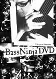 BassNinja DVD[DVD]