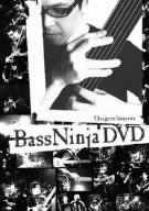 BassNinja DVD