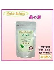 Health Balance ヘルスバランス 桑の葉 (約180日分)