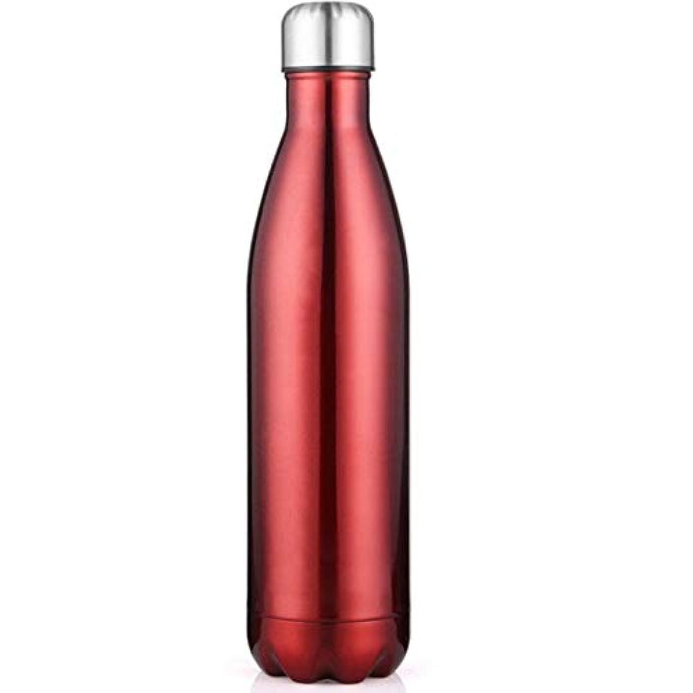 アサーソビエト比率HOOHLLY ステンレス鋼ポータブル大容量500ミリリットルマグファッションスポーツウォーターカップ高温耐性良い熱保存効果ウェアラブルウォーターカップ 売り上げ後の専門家 (Color : Red)