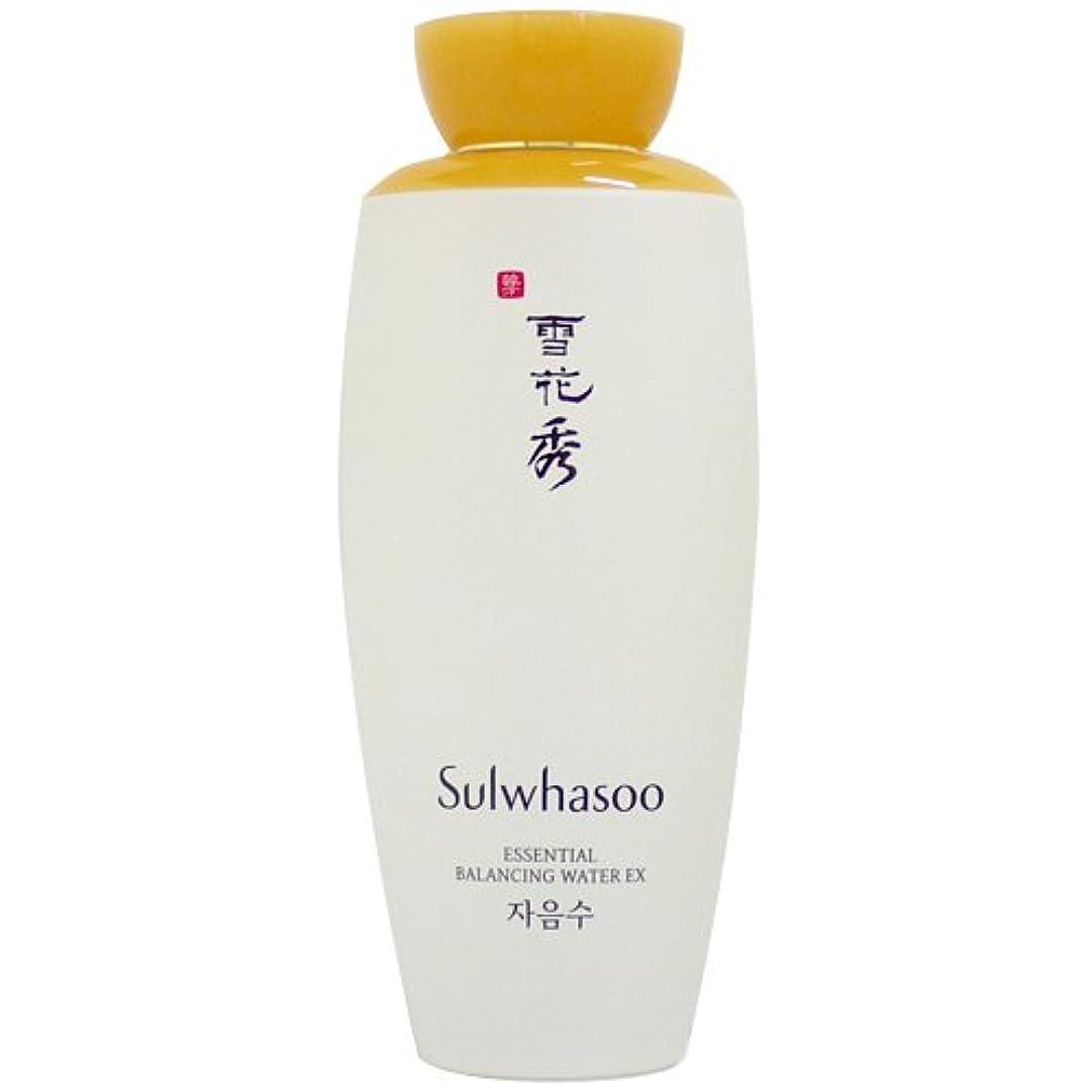 雪花秀 <Sulwhasoo> ソルファス 滋陰水 チャウンス EX 【化粧水】 125mL [並行輸入品]