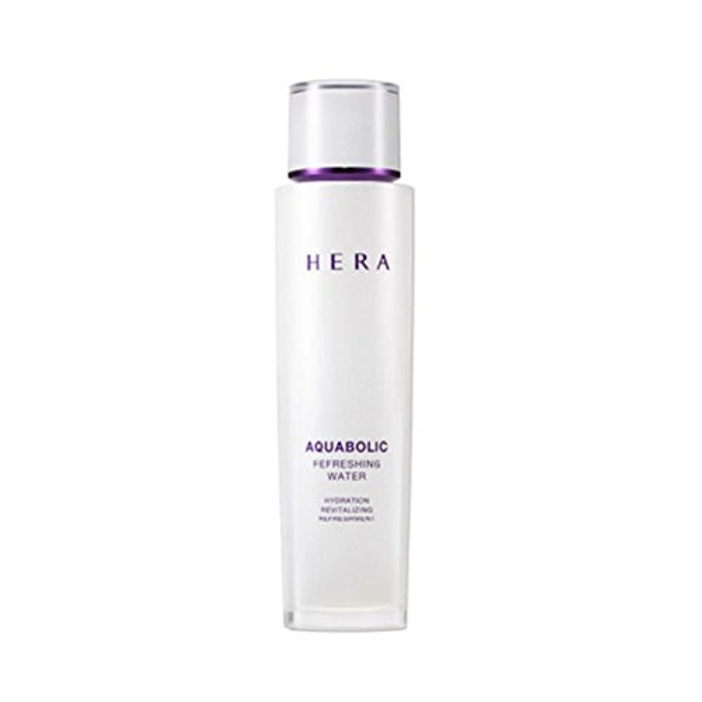 真似る決して模倣(ヘラ) HERA アクアボリック リフレッシングウォーター (化粧水) 150ml / Aquabolic Refreshing Water 150ml (韓国直発送)