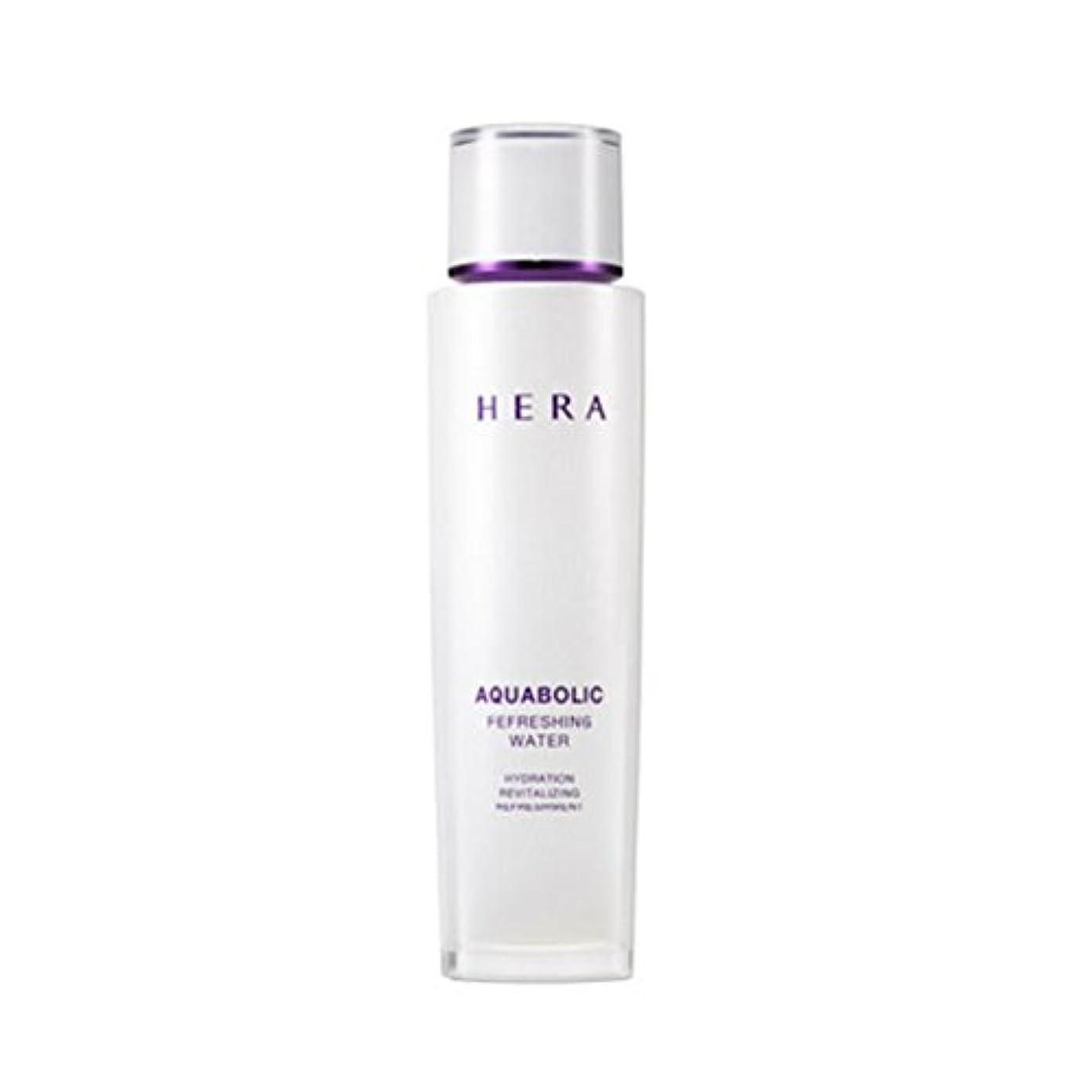 頑張る拘束投資する(ヘラ) HERA アクアボリック リフレッシングウォーター (化粧水) 150ml / Aquabolic Refreshing Water 150ml (韓国直発送)