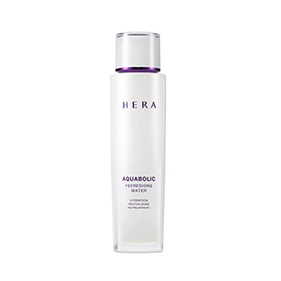 セラー怖がって死ぬ暖かく(ヘラ) HERA アクアボリック リフレッシングウォーター (化粧水) 150ml / Aquabolic Refreshing Water 150ml (韓国直発送)