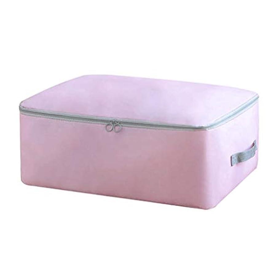 バンジージャンプそよ風私防湿キルト収納袋衣類分類袋家庭用収納包装袋荷物パッケージ大収納袋折りたたみ収納袋 (色 : Light pink, サイズ さいず : M:50*35*20cm)