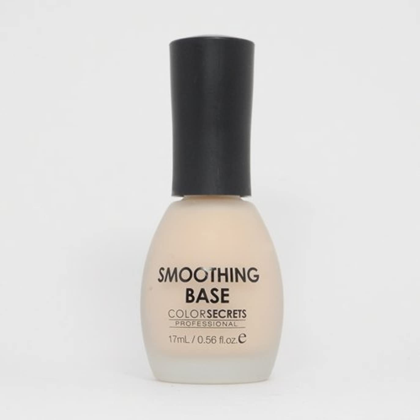 COLORSECRETS ビーガンネイルN001 SMOOTHING BASE