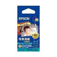 エプソン(EPSON) 写真用紙〔光沢紙〕 (カードサイズ/50枚) KC50PSK