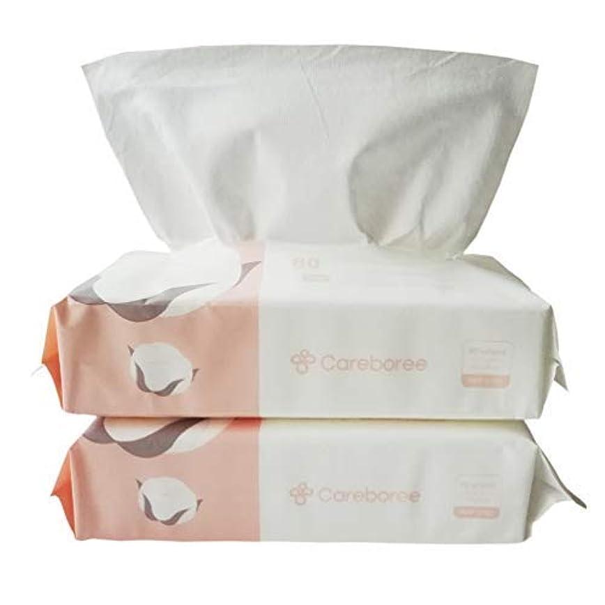 六分儀気付く数Careboree フェイス ティッシュ 洗顔 タオル 使い捨てタオル顔用 乾湿両用 コットン100% 厚い 美容メイク落とベビー用 介護用2個