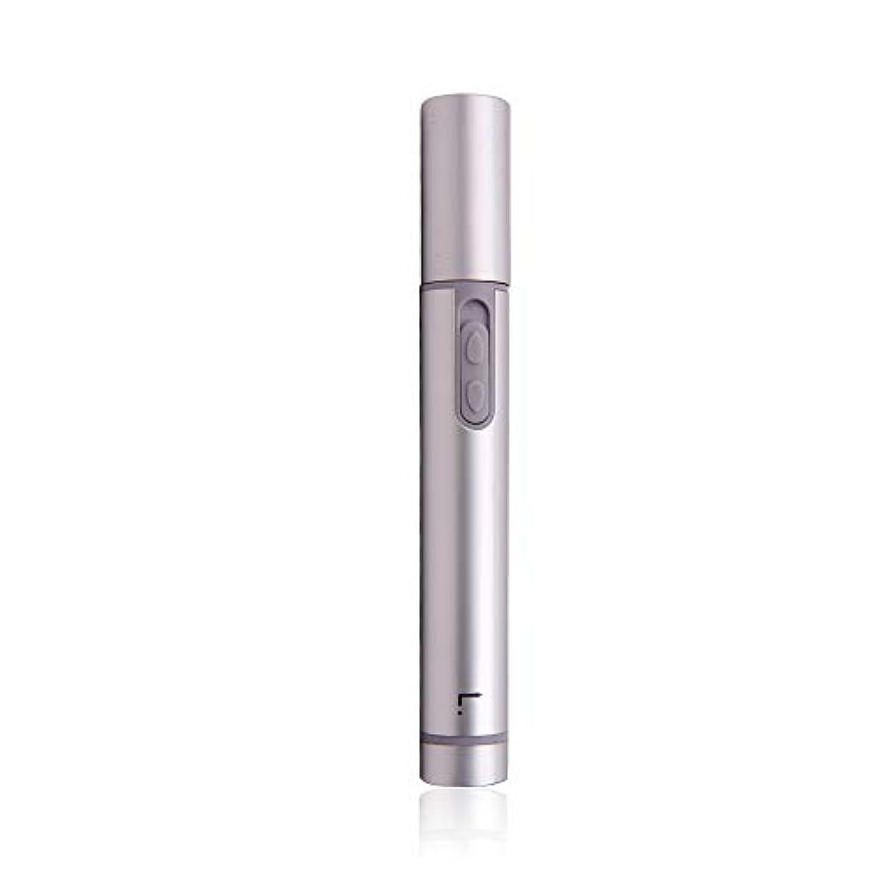 ミニサイズ&ポータブル鼻毛トリマー、男性&女性のための痛みのない鼻毛トリマー、電池式