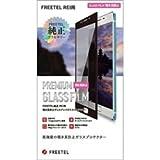【FREETEL 麗-REI-純正】液晶保護フィルム・ガラスプロテクター (REI 覗き見防止ディスプレイガラスプロテクター(ブラック))