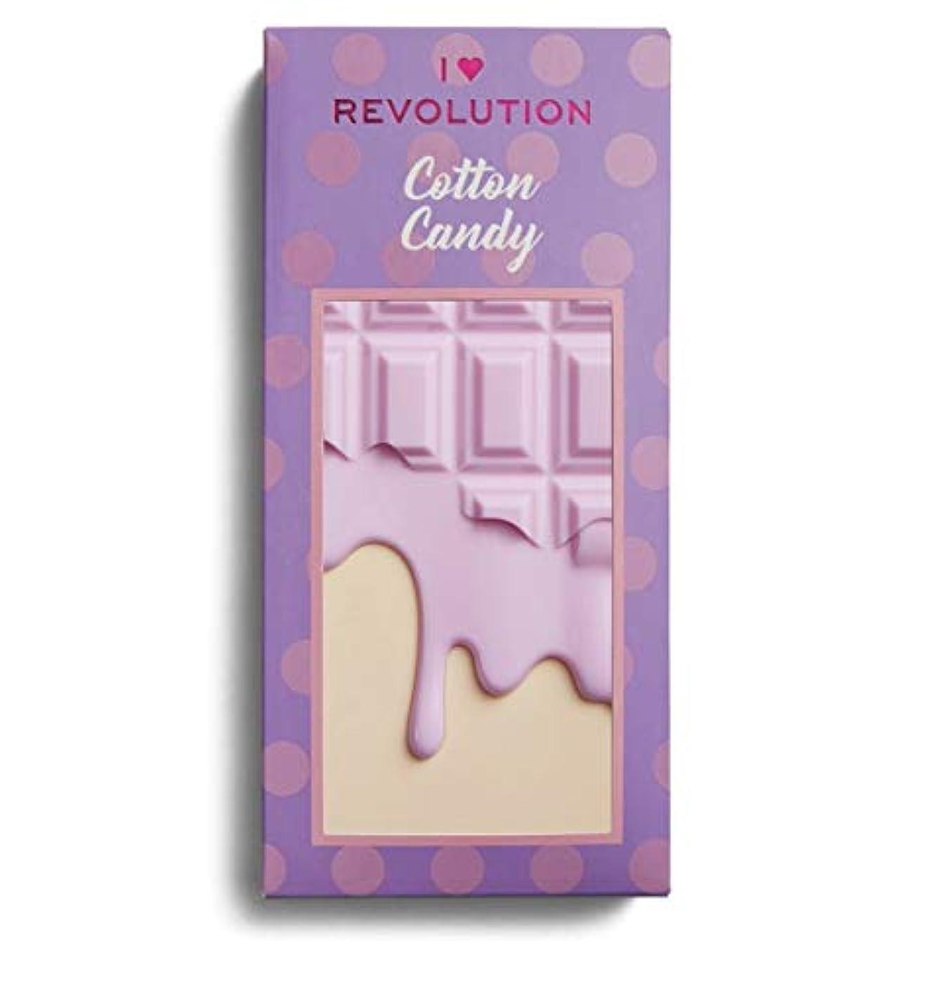 地下なんとなくバストメイクアップレボリューション アイラブメイクアップ チョコレート型16色アイシャドウパレット #Cotton Candy
