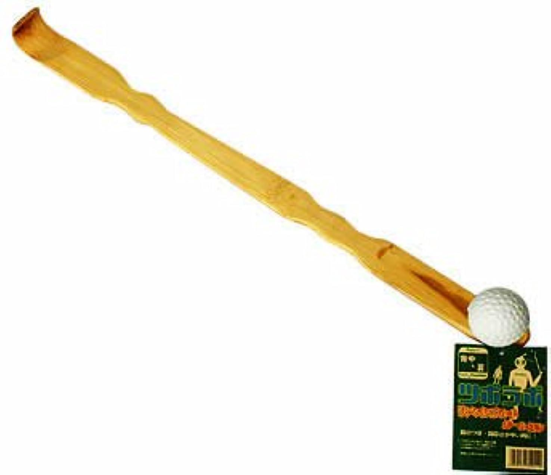 麦芽自体自発的ツボラボ 快々まごの手 ボール付