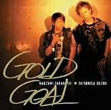 GOLD GOAL(DVD付)