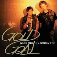 GOLD GOAL(DVD付)の詳細を見る
