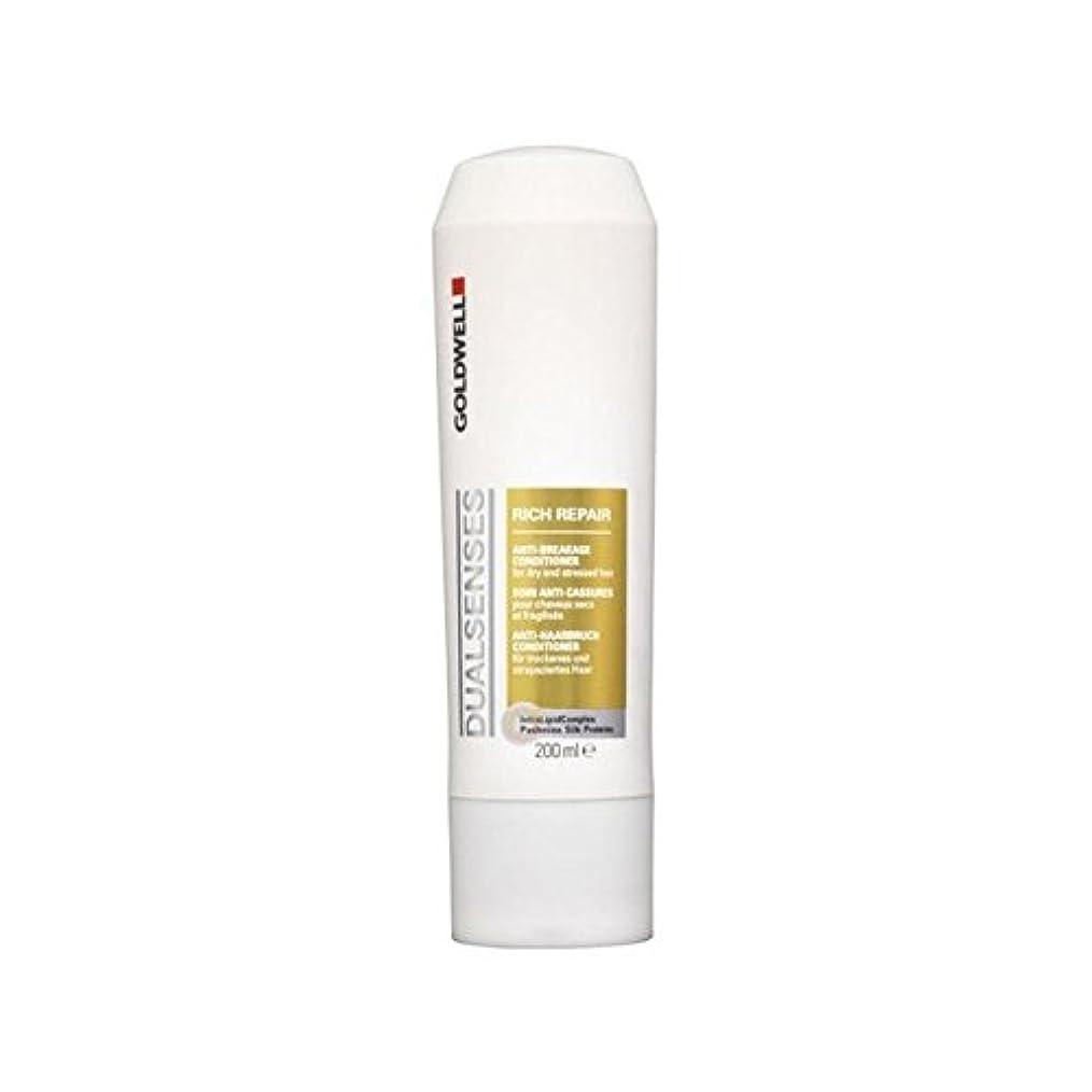 上へティームラジカルGoldwell Dualsenses Rich Repair Anti-Breakage Conditioner (200ml) (Pack of 6) - は豊富な補修抗破損コンディショナー(200ミリリットル)を...