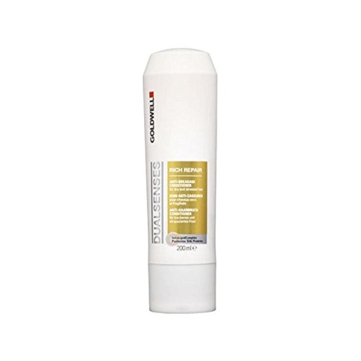 は豊富な補修抗破損コンディショナー(200ミリリットル)を x2 - Goldwell Dualsenses Rich Repair Anti-Breakage Conditioner (200ml) (Pack of...