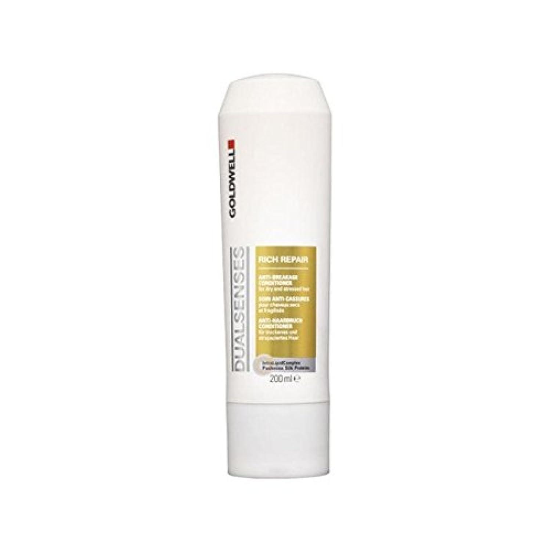 は豊富な補修抗破損コンディショナー(200ミリリットル)を x4 - Goldwell Dualsenses Rich Repair Anti-Breakage Conditioner (200ml) (Pack of...