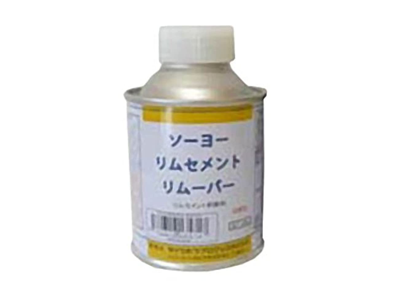 合唱団ノーブル防腐剤SOYO TYRE (ソーヨータイヤ) リムセメントリムーバー 1個 缶入100cc