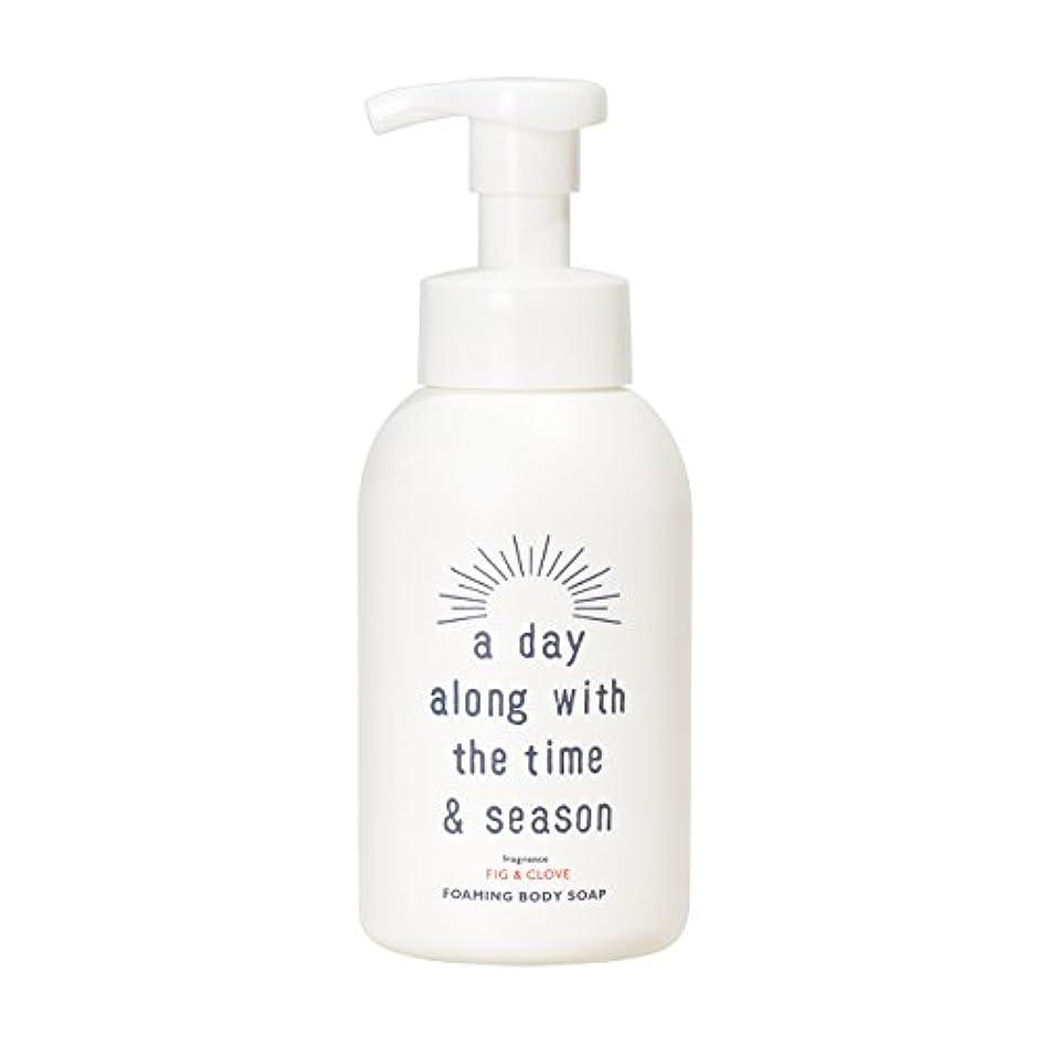 アデイ(a day) フォーミングボディーソープ フィグ&クローブ 360ml(泡タイプ全身用洗浄料 低刺激弱酸性 天然由来成分97%以上  個性的でフルーティーなフィグにオリエンタルなクローブを組み合わせた香り)