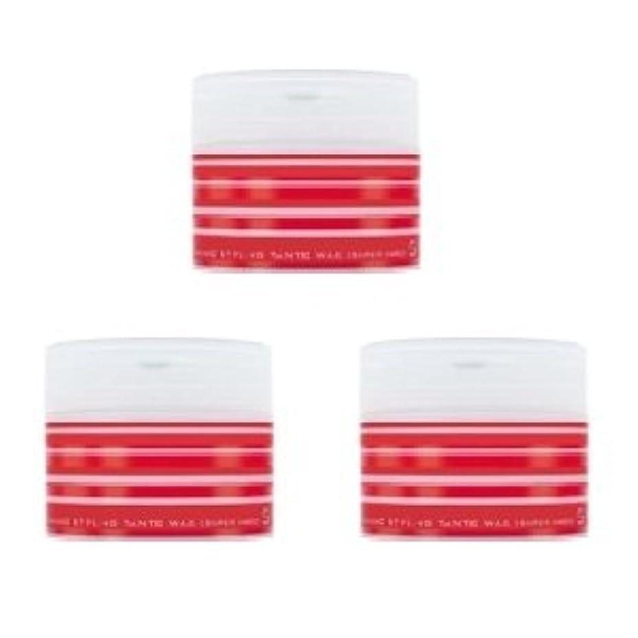 赤面ピンポイント汚染されたナカノ スタイリング タントN ワックス 5 スーパーハード 90g × 3個セット