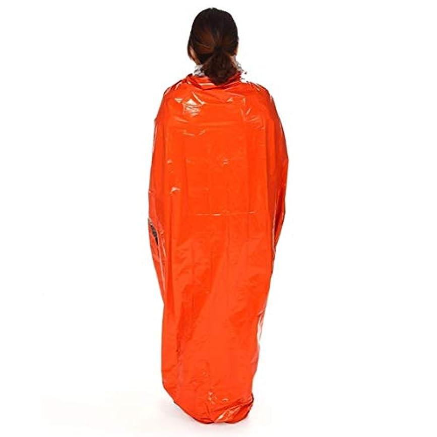 クレタ浸食タワーアウトドア寝袋ポータブル緊急寝袋ライトポリエチレン寝袋キャンプ旅行ハイキング u3h1g4