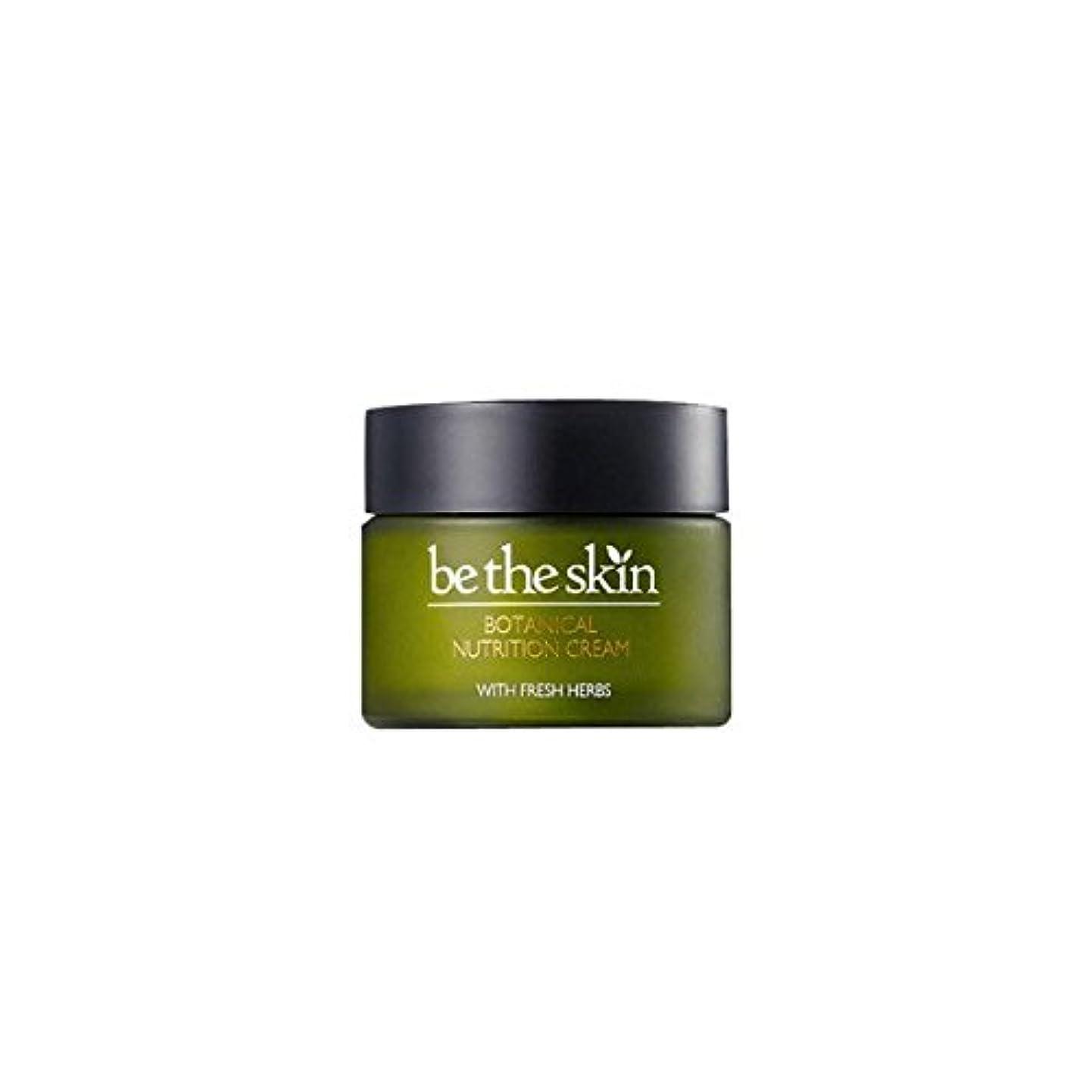 酔っ払い化石有効Be the skin(ビーザスキン) ボタニカル ニュートリション クリーム/ Be The Skin Botanical Nutrition Cream [並行輸入品]