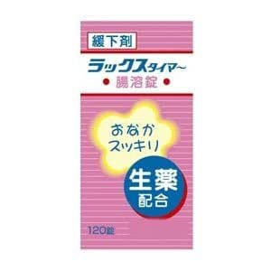 【指定第2類医薬品】ラックスタイマー<腸溶錠> 120錠 ×5