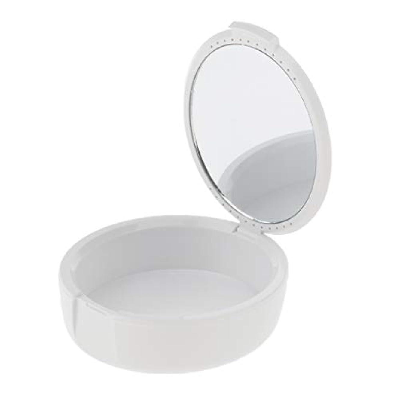 Baoblaze 義歯ケース マウスガードケース ミラー付き 入れ歯ケア リテーナー 収納ケース 2色選べ - 白