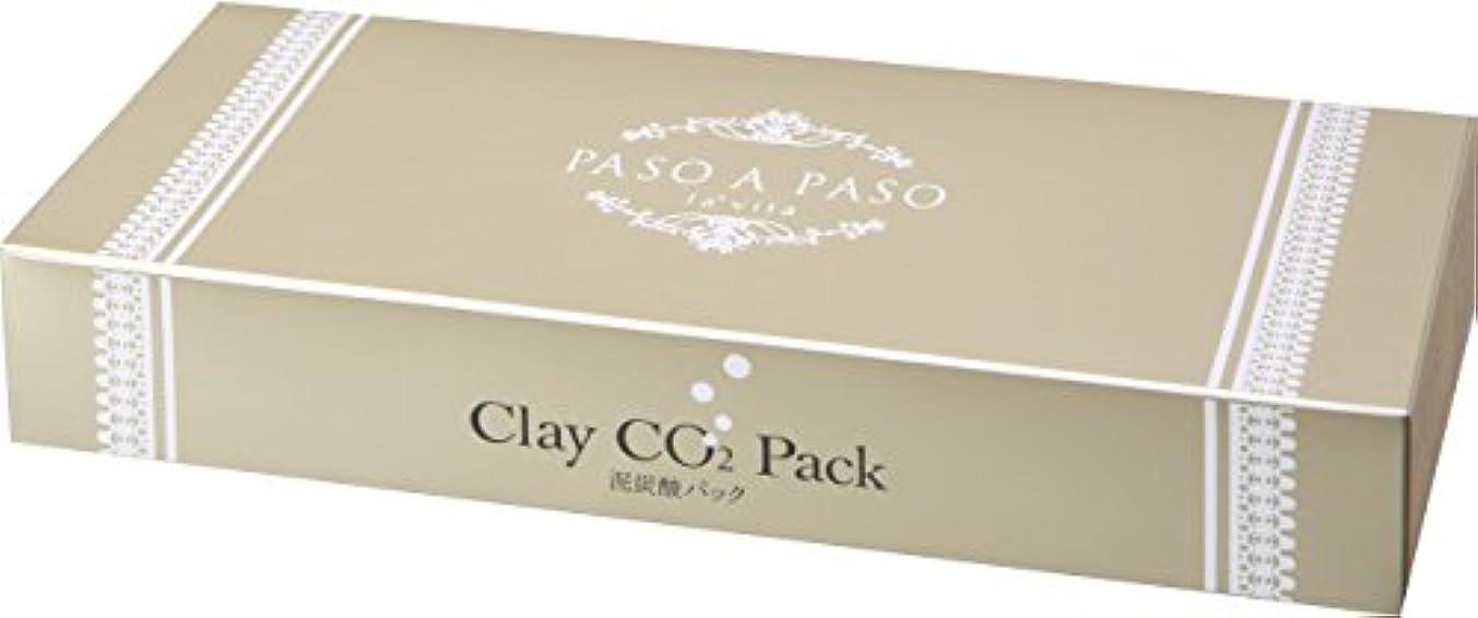 つかまえる真空寺院炭酸パック フェイスパック 泥炭酸パック 10包 PASO A PASO パソアパソ