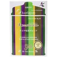 ジュアールジャパン ジュアアルディケニア緑茶ブレンド 2.5g×30包