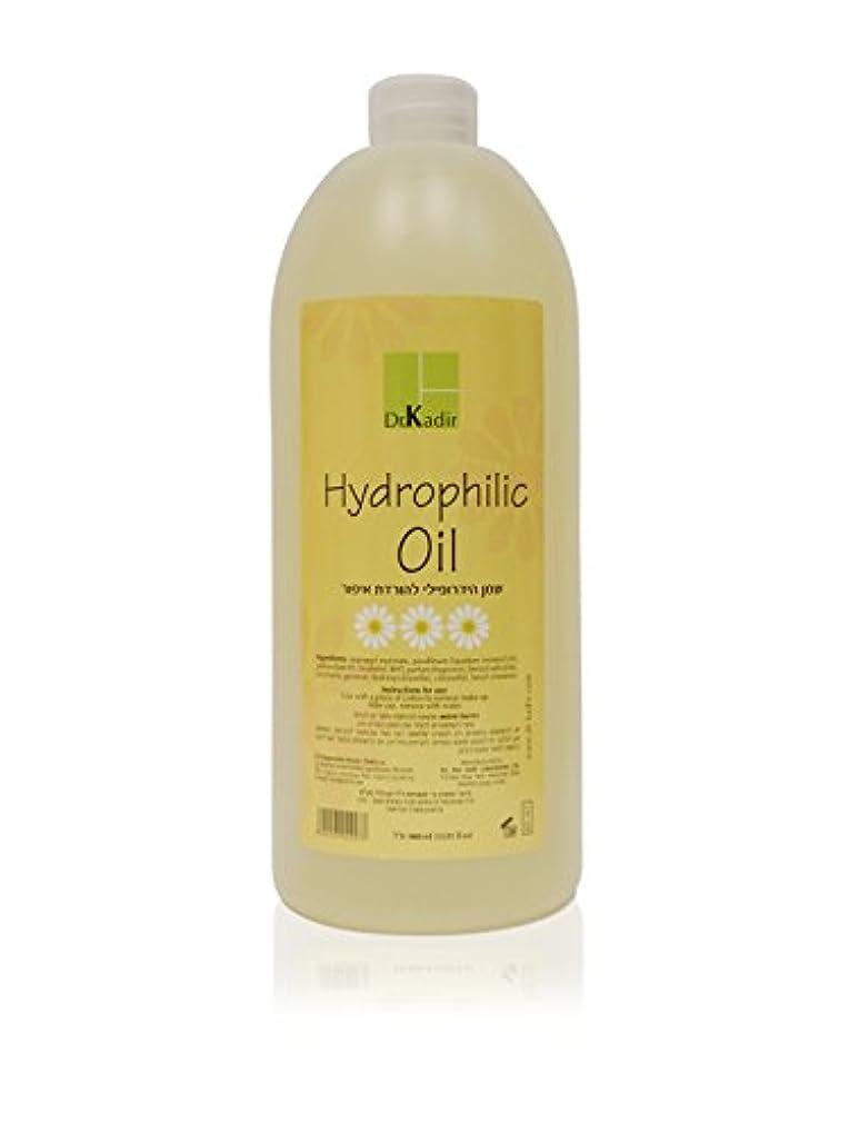 防腐剤予定ミスDr. Kadir Hydrophilic Oil 1000ml
