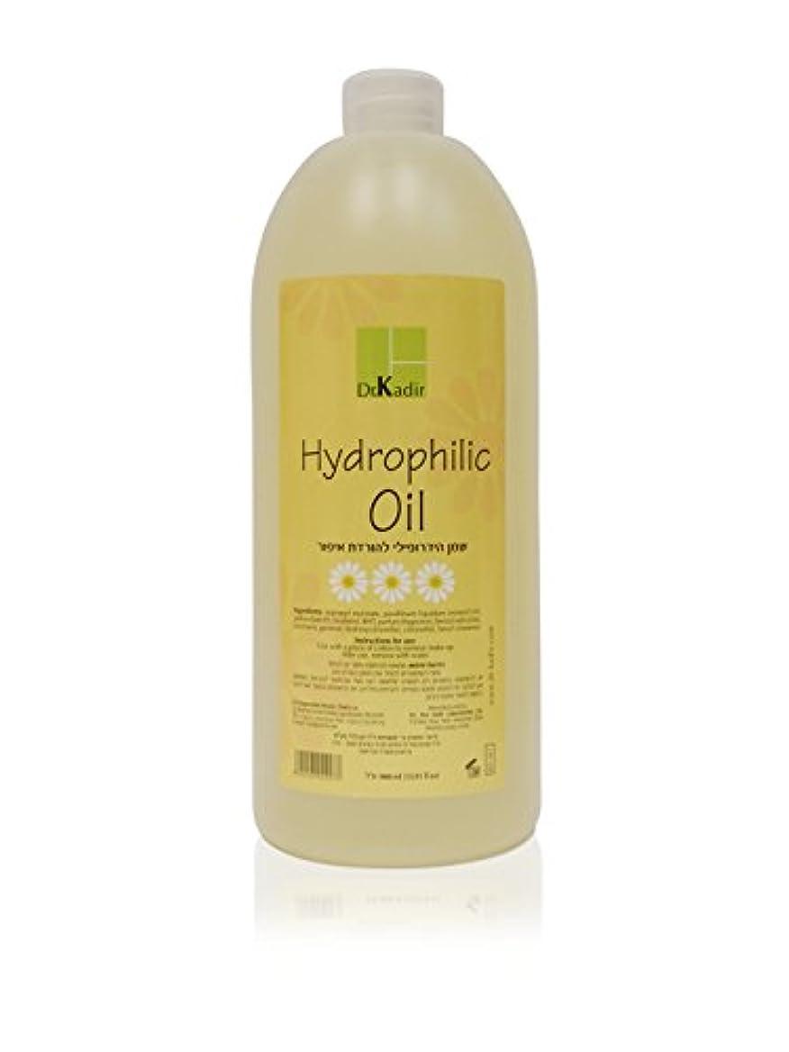 サッカー子供達それDr. Kadir Hydrophilic Oil 1000ml