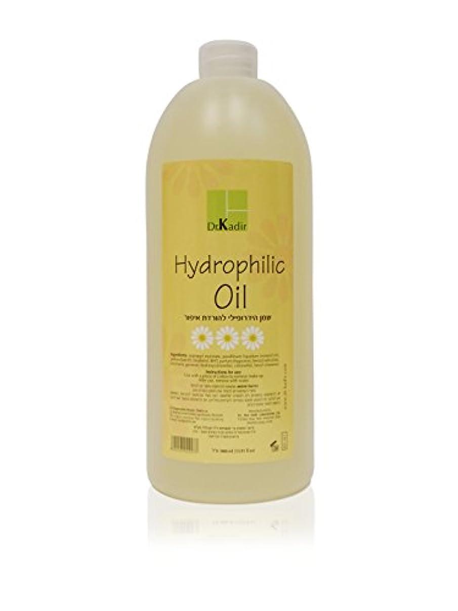 白菜土器アラブ人Dr. Kadir Hydrophilic Oil 1000ml