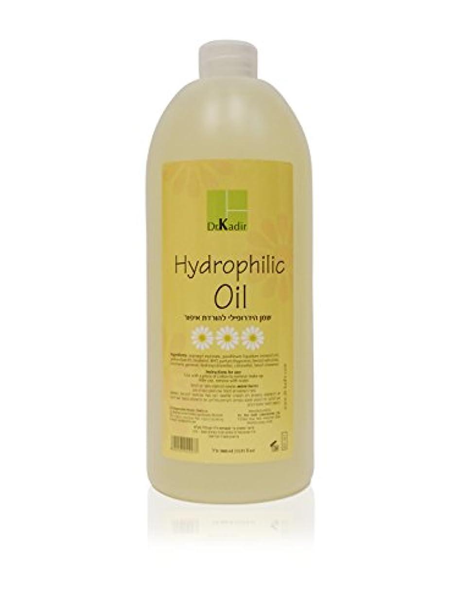 メカニック磁器ブランチDr. Kadir Hydrophilic Oil 1000ml