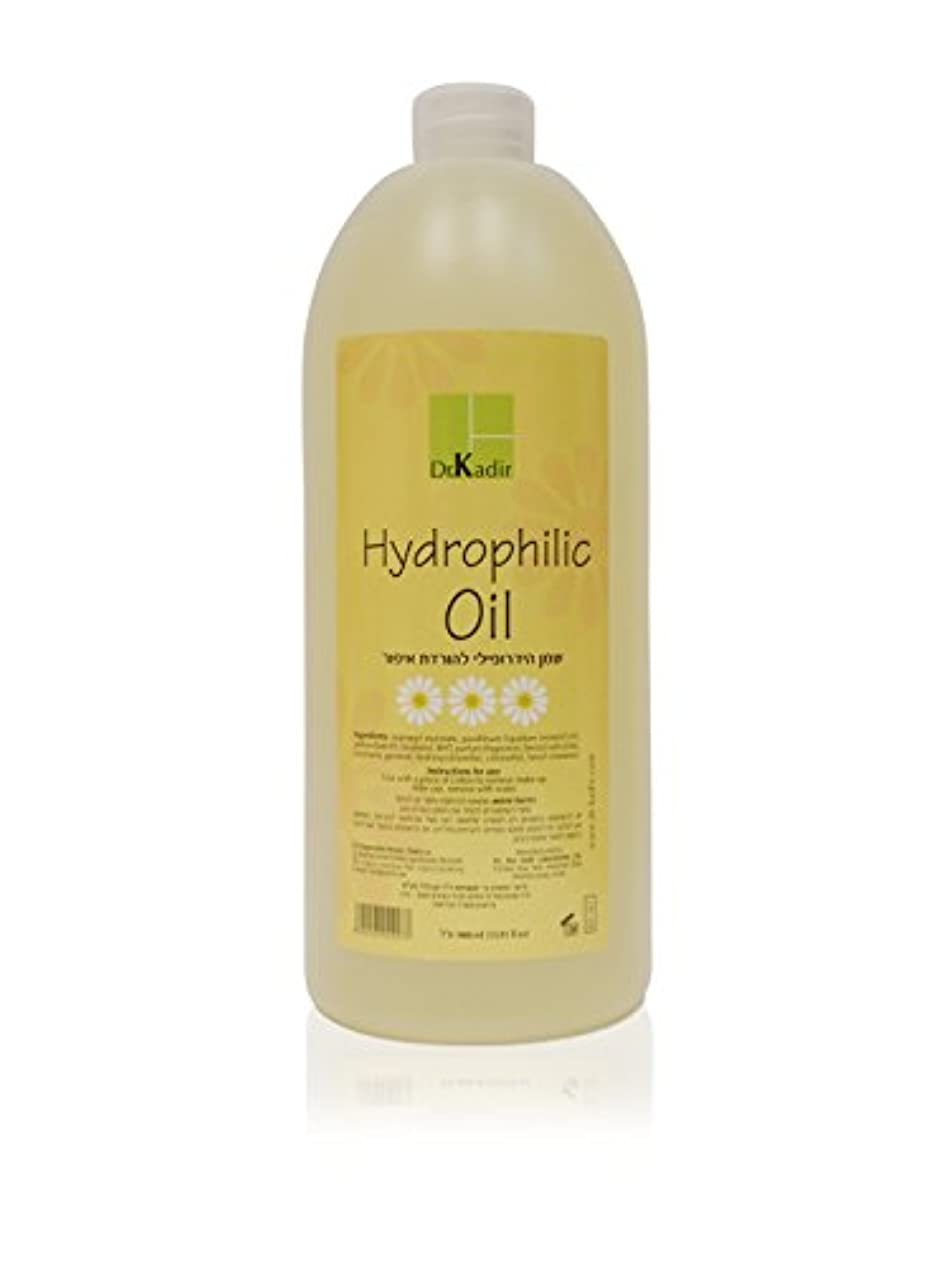 スカイ失う代理人Dr. Kadir Hydrophilic Oil 1000ml