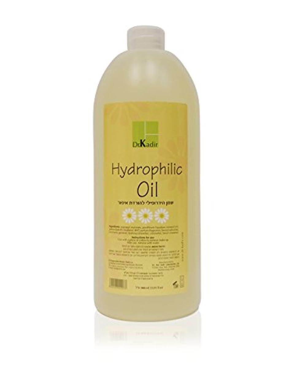 角度サポート強制的Dr. Kadir Hydrophilic Oil 1000ml